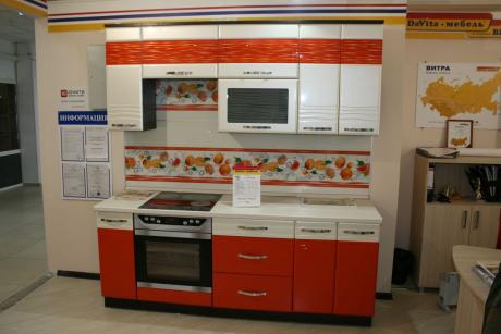Кухонный гарнитур Оранж-9 2100 мм