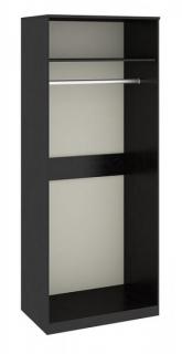 Каркас шкафа для одежды Сакура ПМ-183.07.02 Венге Цаво
