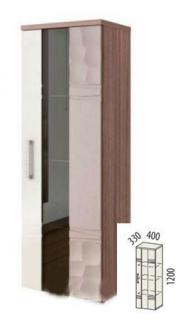 Шкаф-витрина малый универсальный 33.04
